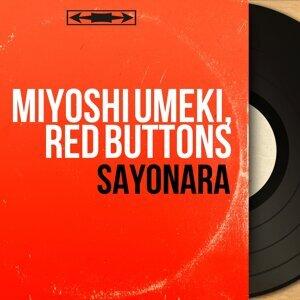 Miyoshi Umeki, Red Buttons 歌手頭像