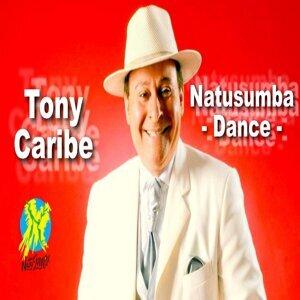 Natusumba Dance 歌手頭像