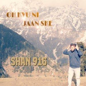 Shan 916 歌手頭像