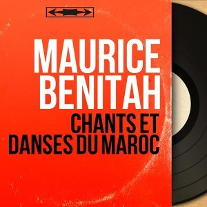 Maurice Benitah 歌手頭像