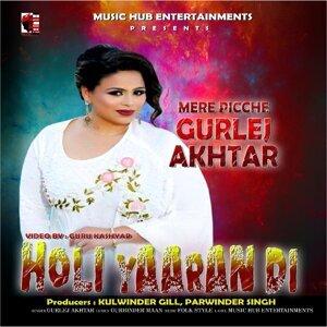 Gurlej Akhtar 歌手頭像