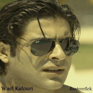 Wael Kafouri アーティスト写真