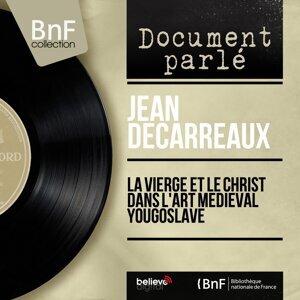 Jean Décarreaux 歌手頭像