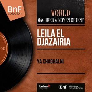 Leila El Djazairia 歌手頭像