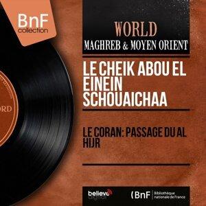 Le Cheik Abou El Einein Schouaichaa 歌手頭像