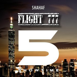 Shahaf 歌手頭像