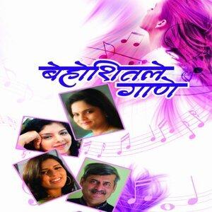 Madhuri Karmarkar, Devaki Pandit, Nihira Joshi, Pradeep Sathe 歌手頭像