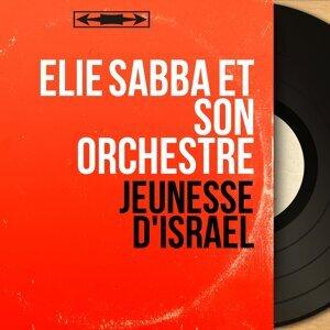 Elie Sabba et son orchestre アーティスト写真