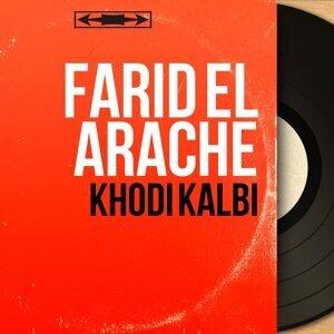 Farid El Arache 歌手頭像