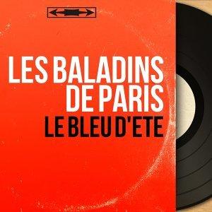 Les baladins de Paris アーティスト写真