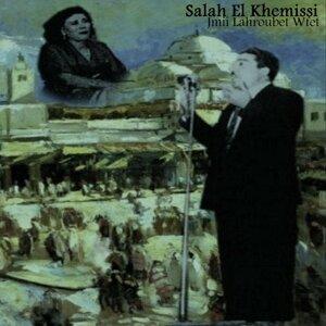 Salah El Khemissi アーティスト写真