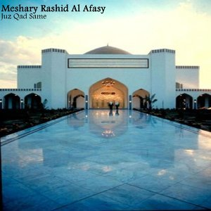 Meshary Rashid Al Afasy 歌手頭像