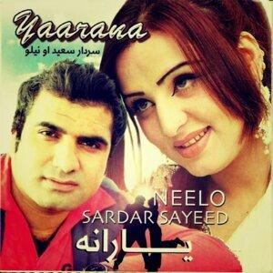 Neelo, Sardar Sayeed 歌手頭像