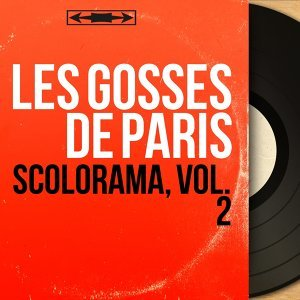 Les gosses de Paris 歌手頭像