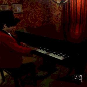 Hawon (하원) 歌手頭像