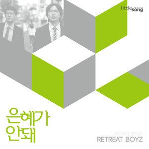 Retreat Boyz 歌手頭像
