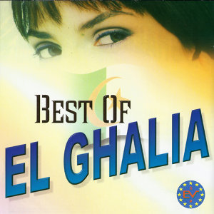 El Ghalia 歌手頭像