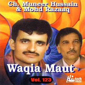 Ch. Muneer Hussain & Mohd Razzaq 歌手頭像