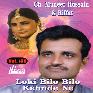Ch. Muneer Hussain & Riffat 歌手頭像