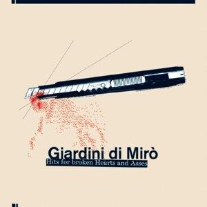 Giardini di Miro (米羅的花園) 歌手頭像