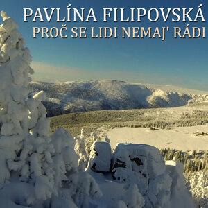 Pavlína Filipovská 歌手頭像