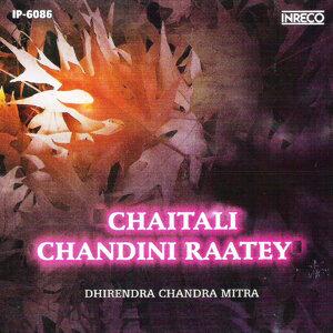 Dhirendra Chandra Mitra アーティスト写真