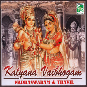 A.V.P. Gopalkrishnan, A.Manigandan 歌手頭像