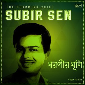 Subir Sen アーティスト写真