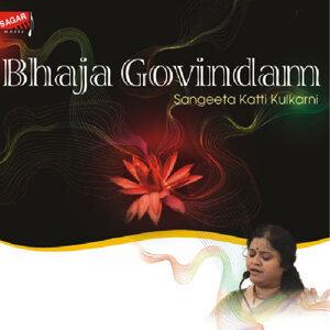 Sangeeta Katti Kulkarni 歌手頭像