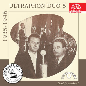 Ultraphon duo 歌手頭像