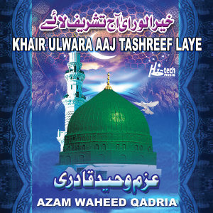 Azam Waheed Qadria アーティスト写真