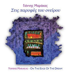 Yannis Marakas 歌手頭像