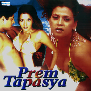 Chandani Gupta 歌手頭像
