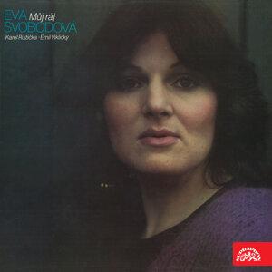 Eva Svobodová 歌手頭像