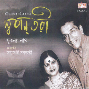Sukanya Nath, Sabyasachi Chakraborty 歌手頭像