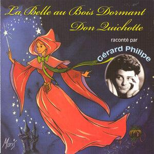 Gérard Philipe Racont 歌手頭像