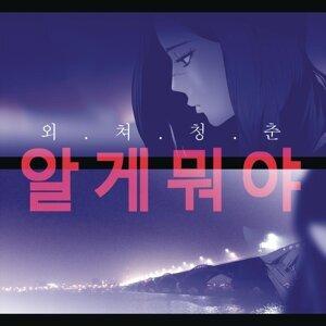 Ahn Jiyeon feat. Jinhan 歌手頭像