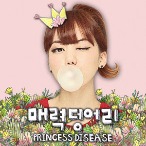 Princess Disease 歌手頭像