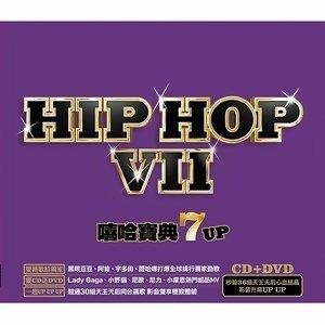 Hip Hop (嘻哈寶典) 歌手頭像