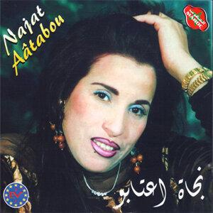Najat Aatabou