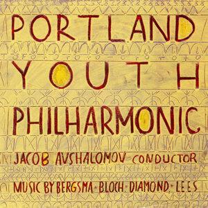Portland Youth Philharmonic アーティスト写真
