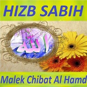 Malek Chibat Al Hamd 歌手頭像