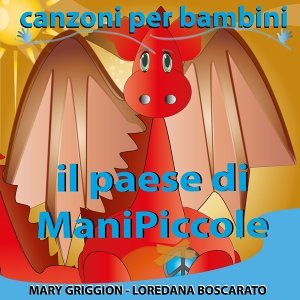 Mary Griggion, Loredana Boscarato 歌手頭像