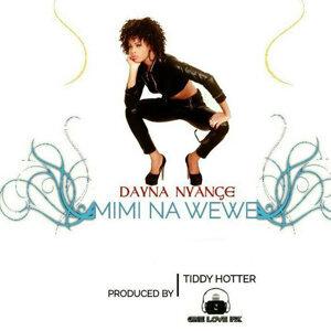 Dayna Nyange 歌手頭像