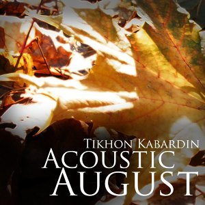 Tikhon Kabardin アーティスト写真
