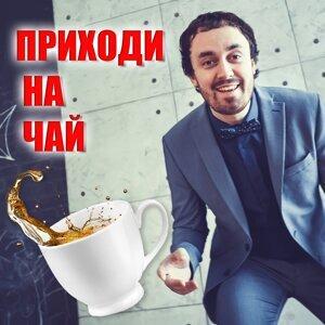 Сергей Рыбачёв