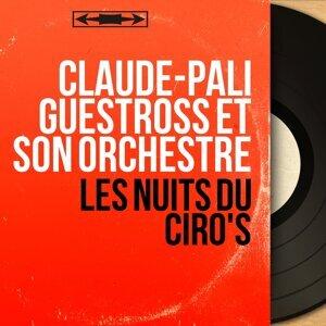 Claude-Pali Guestross et son orchestre 歌手頭像