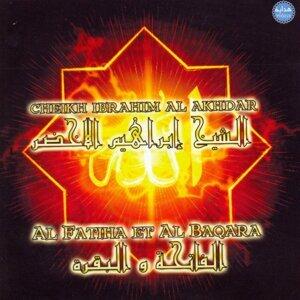 Cheikh Ibrahim Al Akhdar アーティスト写真