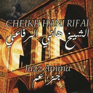 Cheikh Hani Rifaï