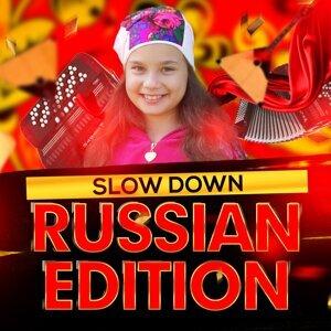 Russian Edition アーティスト写真